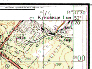 Reduced fragment of topographic map ru--gs--025k--n33-138-1-1--(1956)--N052-20_E014-30-00--N052-15_E014-37-30; towns and cities Frankfurt