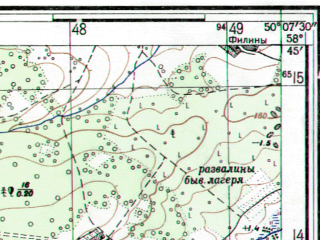Reduced fragment of topographic map ru--gs--025k--o39-041-3-3--N058-45_E050-00-00--N058-40_E050-07-30; towns and cities Vakhrushi