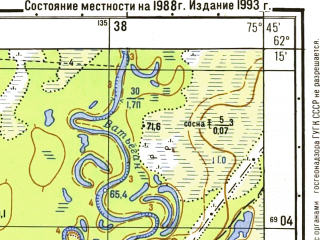 Reduced fragment of topographic map ru--gs--025k--p43-068-1-3_4--N062-15_E075-30-00--N062-10_E075-45-00