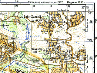 Reduced fragment of topographic map ru--gs--050k--h36-011-3--N031-50_E035-00--N031-40_E035-15; towns and cities Jerusalem