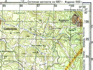 Reduced fragment of topographic map ru--gs--050k--h36-022-2--N031-40_E034-45--N031-30_E035-00