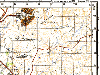 Reduced fragment of topographic map ru--gs--050k--h36-034-2--N031-20_E034-45--N031-10_E035-00