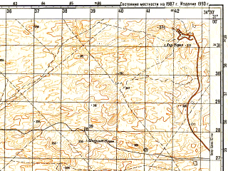Reduced fragment of topographic map ru--gs--050k--h36-045-2--N031-00_E034-15--N030-50_E034-30