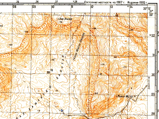 Reduced fragment of topographic map ru--gs--050k--h36-047-1--N031-00_E035-00--N030-50_E035-15