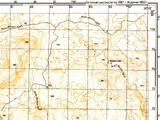 Reduced fragment of topographic map ru--gs--050k--h36-058-3--N030-30_E034-30--N030-20_E034-45