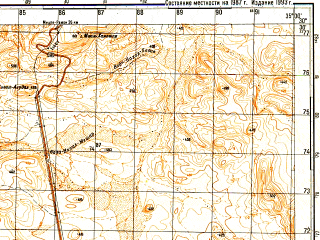 Reduced fragment of topographic map ru--gs--050k--h36-058-4--N030-30_E034-45--N030-20_E035-00