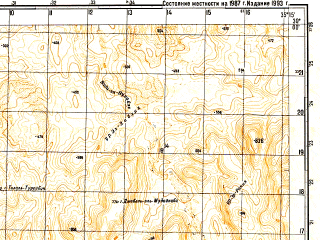 Reduced fragment of topographic map ru--gs--050k--h36-083-1--N030-00_E035-00--N029-50_E035-15