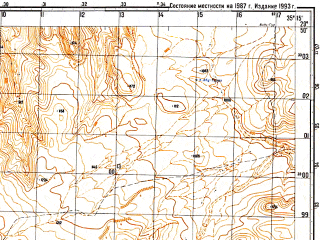 Reduced fragment of topographic map ru--gs--050k--h36-083-3--N029-50_E035-00--N029-40_E035-15