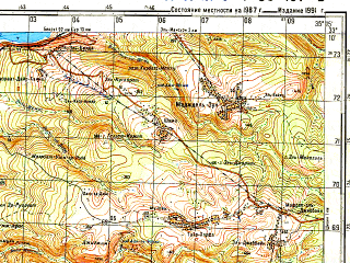 Reduced fragment of topographic map ru--gs--050k--i36-107-3--N033-10_E035-00--N033-00_E035-15