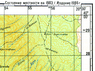 Reduced fragment of topographic map ru--gs--050k--j34-005-2--N040-00_E020-15--N039-50_E020-30
