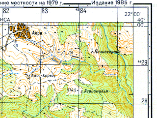 Reduced fragment of topographic map ru--gs--050k--j34-008-2--N040-00_E021-45--N039-50_E022-00; towns and cities Dheskati