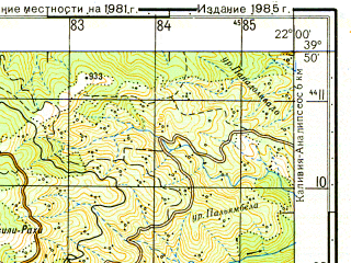 Reduced fragment of topographic map ru--gs--050k--j34-008-4--N039-50_E021-45--N039-40_E022-00; towns and cities Koniskos