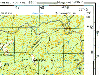 Reduced fragment of topographic map ru--gs--050k--j34-010-3--N039-50_E022-30--N039-40_E022-45
