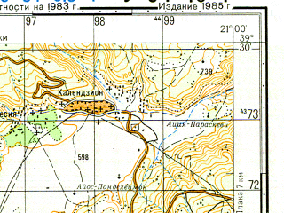 Reduced fragment of topographic map ru--gs--050k--j34-018-4--N039-30_E020-45--N039-20_E021-00; towns and cities Panayia