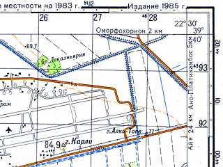 Reduced fragment of topographic map ru--gs--050k--j34-021-2--N039-40_E022-15--N039-30_E022-30; towns and cities Larsia