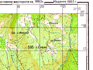 Reduced fragment of topographic map ru--gs--050k--j34-043-1--N039-00_E021-00--N038-50_E021-15