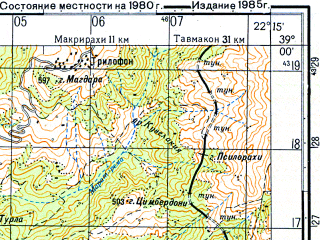 Reduced fragment of topographic map ru--gs--050k--j34-045-1--N039-00_E022-00--N038-50_E022-15; towns and cities Makrakomi