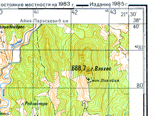 Reduced fragment of topographic map ru--gs--050k--j34-055-2--N038-40_E021-15--N038-30_E021-30; towns and cities Agrinion