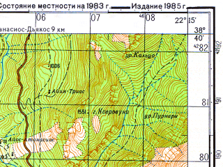 Reduced fragment of topographic map ru--gs--050k--j34-057-1--N038-40_E022-00--N038-30_E022-15; towns and cities Lidhorikion