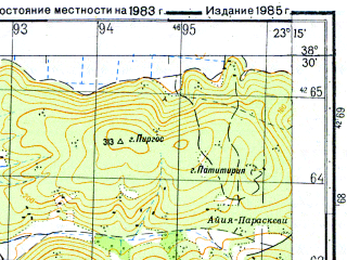 Reduced fragment of topographic map ru--gs--050k--j34-059-3--N038-30_E023-00--N038-20_E023-15