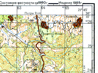 Reduced fragment of topographic map ru--gs--050k--j34-068-3--N038-10_E021-30--N038-00_E021-45; towns and cities Khiona