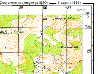 Reduced fragment of topographic map ru--gs--050k--j34-068-4--N038-10_E021-45--N038-00_E022-00; towns and cities Khalandritsa