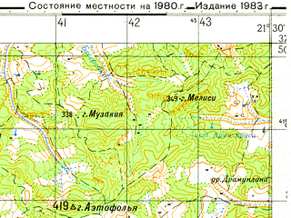 Reduced fragment of topographic map ru--gs--050k--j34-079-4--N037-50_E021-15--N037-40_E021-30; towns and cities Pirgos, Amalias