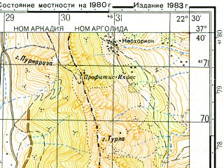 Reduced fragment of topographic map ru--gs--050k--j34-093-2--N037-40_E022-15--N037-30_E022-30; towns and cities Tripolis