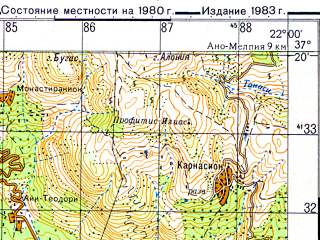 Reduced fragment of topographic map ru--gs--050k--j34-104-2--N037-20_E021-45--N037-10_E022-00; towns and cities Meligalas