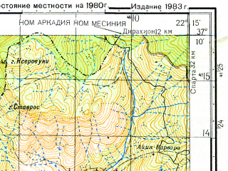 Reduced fragment of topographic map ru--gs--050k--j34-105-3--N037-10_E022-00--N037-00_E022-15; towns and cities Kalamata