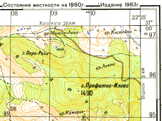 Reduced fragment of topographic map ru--gs--050k--j34-117-1--N037-00_E022-00--N036-50_E022-15; towns and cities Kambos