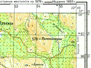 Reduced fragment of topographic map ru--gs--050k--j34-118-1--N037-00_E022-30--N036-50_E022-45; towns and cities Krokeai, Yerakion