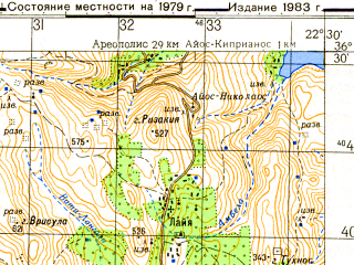 Reduced fragment of topographic map ru--gs--050k--j34-129-4--N036-30_E022-15--N036-20_E022-30; towns and cities Kainouryia Khora