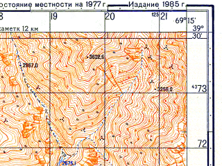 Reduced fragment of topographic map ru--gs--050k--j42-019-3--N039-30_E069-00--N039-20_E069-15; towns and cities Pastigov