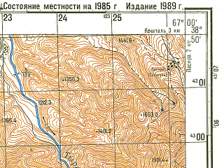 Reduced fragment of topographic map ru--gs--050k--j42-038-4--N038-50_E066-45--N038-40_E067-00