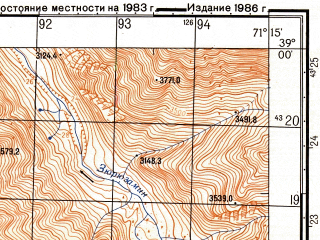 Reduced fragment of topographic map ru--gs--050k--j42-047-1--(1986)--N039-00_E071-00--N038-50_E071-15