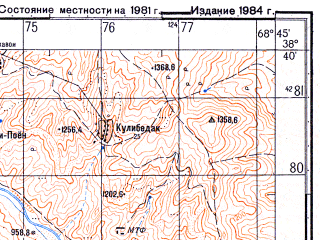 Reduced fragment of topographic map ru--gs--050k--j42-054-1--N038-40_E068-30--N038-30_E068-45; towns and cities Gissar