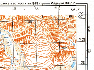 Reduced fragment of topographic map ru--gs--050k--j43-037-1--(1985)--N039-00_E072-00--N038-50_E072-15