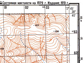Reduced fragment of topographic map ru--gs--050k--j43-050-1--(1991)--N038-40_E072-30--N038-30_E072-45