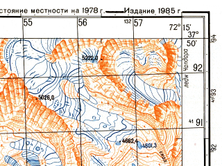 Reduced fragment of topographic map ru--gs--050k--j43-073-3--(1985)--N037-50_E072-00--N037-40_E072-15; towns and cities Gunt