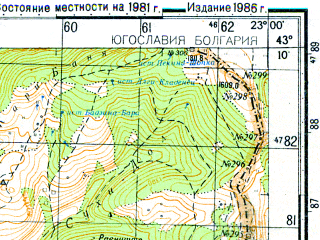 Reduced fragment of topographic map ru--gs--050k--k34-034-4--N043-10_E022-45--N043-00_E023-00; towns and cities Dimitrovgrad