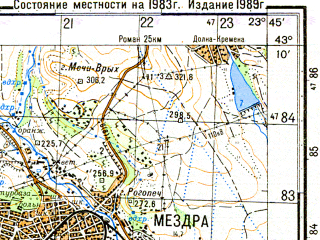 Reduced fragment of topographic map ru--gs--050k--k34-036-3--N043-10_E023-30--N043-00_E023-45; towns and cities Mezdra