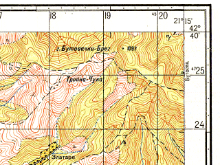 Reduced fragment of topographic map ru--gs--050k--k34-055-1--N042-40_E021-00--N042-30_E021-15; towns and cities Pristina