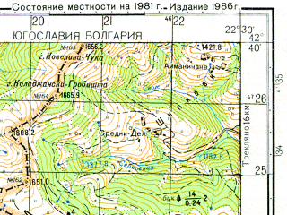 Reduced fragment of topographic map ru--gs--050k--k34-057-2--N042-40_E022-15--N042-30_E022-30; towns and cities Bosilegrad, Donja Ljubata