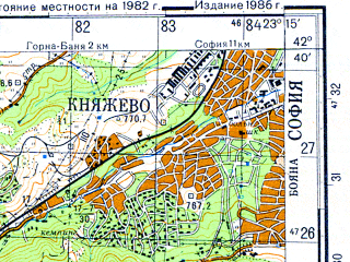 Reduced fragment of topographic map ru--gs--050k--k34-059-1--N042-40_E023-00--N042-30_E023-15; towns and cities Pernik