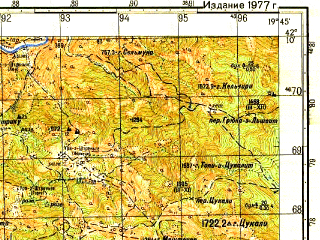 Reduced fragment of topographic map ru--gs--050k--k34-064-3--N042-10_E019-30--N042-00_E019-45; towns and cities Shkoder, Boric I Math