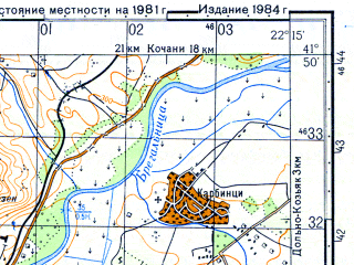 Reduced fragment of topographic map ru--gs--050k--k34-081-3--N041-50_E022-00--N041-40_E022-15; towns and cities Stip