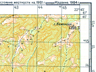 Reduced fragment of topographic map ru--gs--050k--k34-094-1--N041-40_E022-30--N041-30_E022-45
