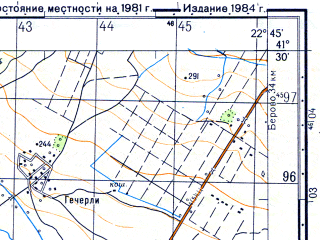 Reduced fragment of topographic map ru--gs--050k--k34-094-3--N041-30_E022-30--N041-20_E022-45; towns and cities Strumica
