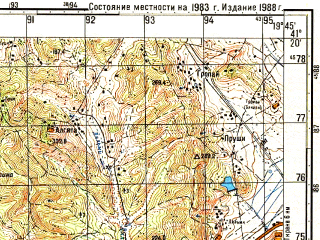 Reduced fragment of topographic map ru--gs--050k--k34-100-1--N041-20_E019-30--N041-10_E019-45; towns and cities Kavaje